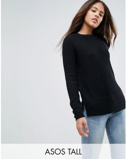 Ultimate Chunky Jumper With Crew Neck
