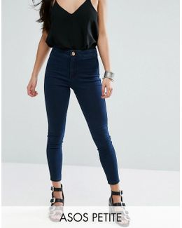 Petite Rivington Jegging In Bee Blackened Blue