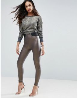 Leather Look Leggings With Elastic Slim Waist