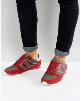 By Hugo Boss Nylon And Suede Sneakers Red