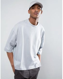 Super Oversized Boxy T-shirt In Heavyweight
