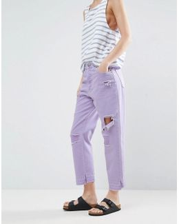 Deconstructed Straight Leg Jeans In Lilac
