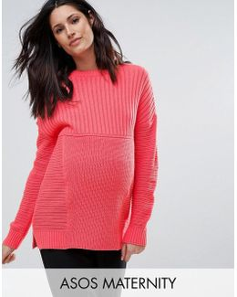 Maternity Ultimate Chunky Jumper