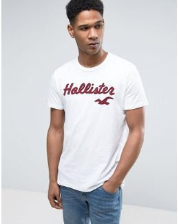 Large Logo T-shirt Slim Fit In White