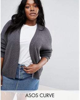 Chunky Cardigan With Wide Sleeve