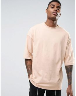 Oversized T-shirt With Half Sleeve In Beige