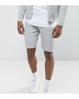 Tall Textured Shorts In Pale Grey