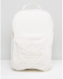 Backpack With Borg Pocket In Cream Bq8120