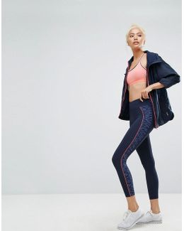 Contrast Piped Gym Leggings