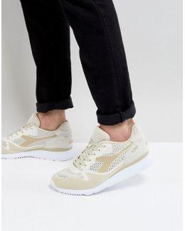 V7000 Weave Sneakers In Beige
