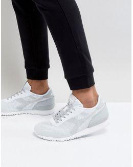 Titan Weave Sneakers In Beige