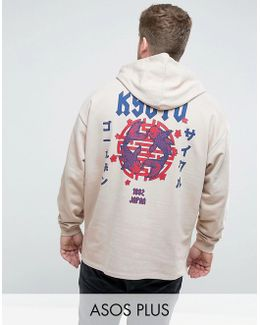 Plus Oversized Hoodie With Kyoto Back Print