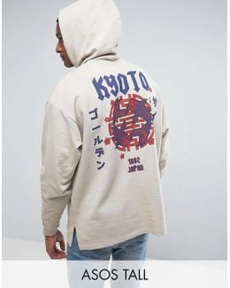 Tall Oversized Hoodie With Kyoto Back Print