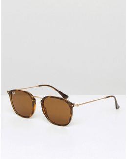 Wayfarer Sunglasses 0rb2448n