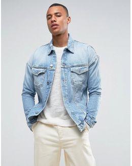 Intelligence Oversized Denim Jacket With Distress Detail