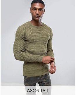 Tall Muscle Fit Textured Jumper In Khaki