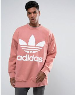Boxy Oversized Crew Neck Sweat In Pink Bq1975