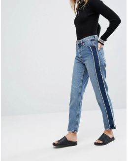 Side Stripe Tapered High Waist Jeans