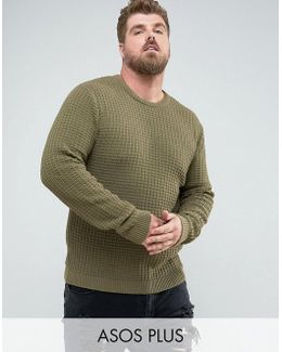Plus Muscle Fit Textured Jumper In Khaki