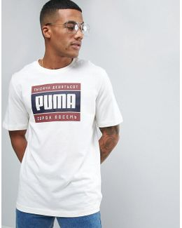 Outsider T-shirt In White 57445501