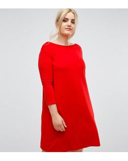 Plus Oversize Crepe Swing Dress
