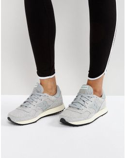 Knit Trainers In Grey