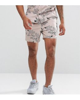 Tall Co-ord Slim Shorts With Peony Print In Pink