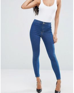 Rivington High Waist Denim Jeggings In Rich Blue With Tobacco Stitching
