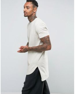 Super Longline T-shirt With Curved Front And Straight Back Hem In Beige