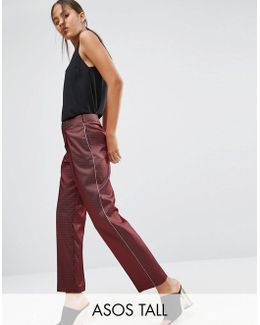 Piped Stripe Tapered Pants