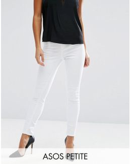 Ridley High Waist Skinny Jeans In White