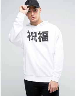Oversized Hoodie With Chinese Print