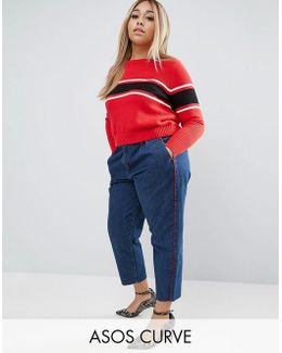 Denim Trousers With Red Side Piping