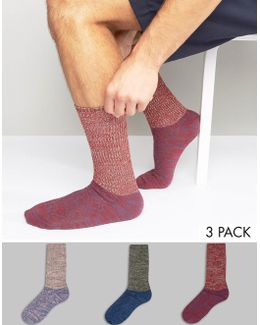 Cable Boot Socks With Long Rib 3 Pack