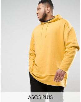 Plus Oversized Super Longline Double Layer Hoodie