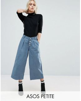 Washed Wide Leg Pants