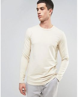 Longline Sweatshirt With Curved Hem And Back Stitch