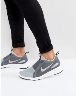 Current Trainers In Grey 874160-001