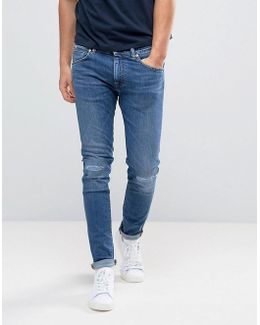 Ed-85 Slim Tapered Drop Crotch Jeans Baroque Wash Knee Rips