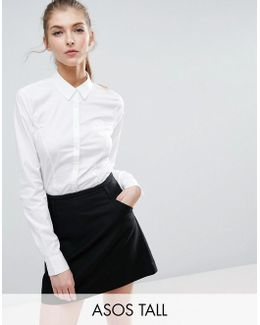 Fitted White Shirt In Stretch Cotton