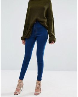Vice High Waisted Super Stretch Skinny Jeans