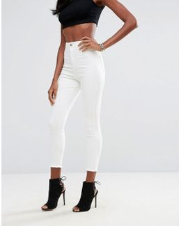 Vice High Waisted Super Skinny Ankle Grazer Jeans