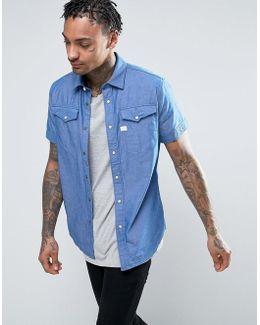 Tacoma Deconstructed Shirt Short Sleeve