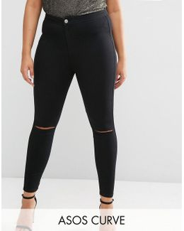 Rivington Jegging In Clean Black With Rips
