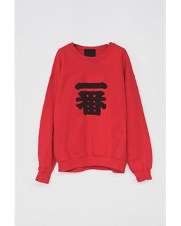Cotton Red Ichiban Sweatshirt