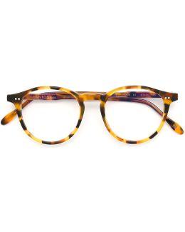 Round Adaptable Glasses