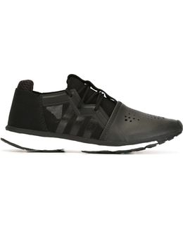 Contrast Toe Cap Running Sneakers