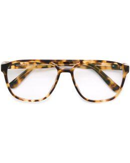 'kendrick' Glasses