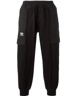 Inside Out Joggers