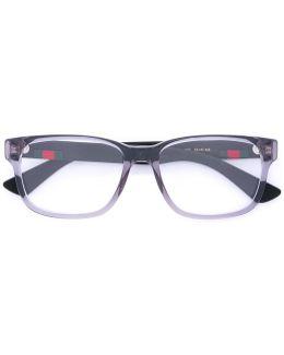 Web Trim Rectangle Glasses